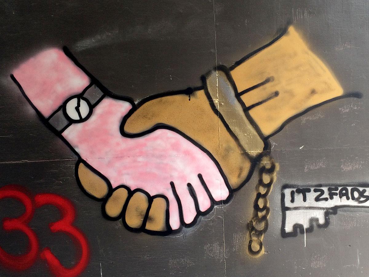 Campus Berlin - Graffiti - Tag zur Erinnerung an den Sklavenhandel und dessen Abschaffung